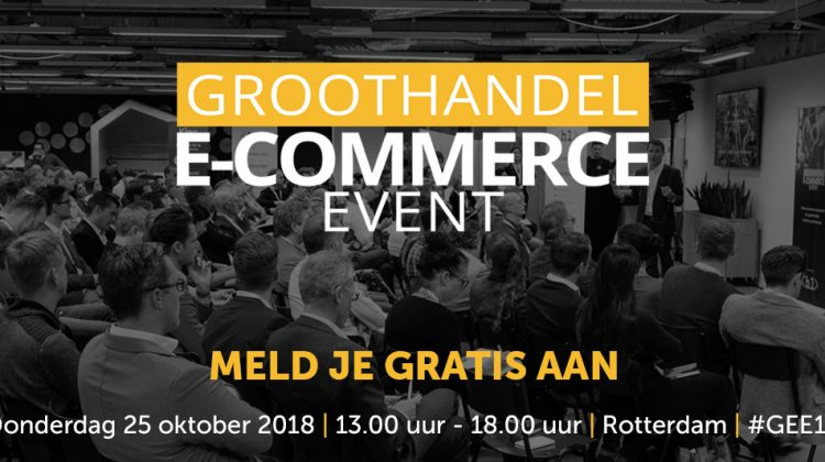 b2b e-commerce event 2018